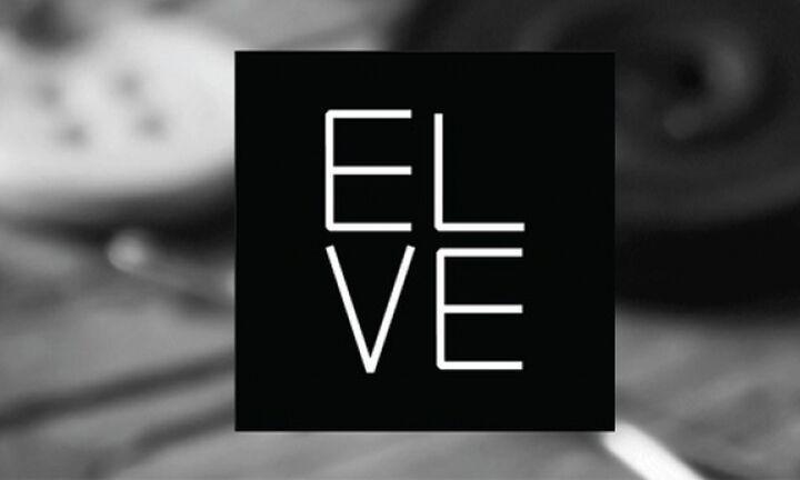 ΕΛΒΕ: Επιστροφή κεφαλαίου με καταβολή μετρητών 0,30 ευρώ/μετοχή