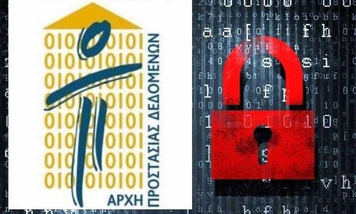 Αρχή Προστασίας Δεδομένων: Έρευνα για την ανάρτηση του καταλόγου με ονόματα νηπίων