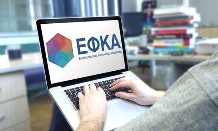 Οι πληρωμές από e-ΕΦΚΑ και ΟΑΕΔ από σήμερα έως τις 24/09