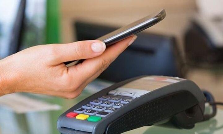 Απάτη «ηλεκτρονικού ψαρέματος»: Οσα πρέπει να γνωρίζουν οι χρήστες των ψηφιακών τραπεζικών δικτύων