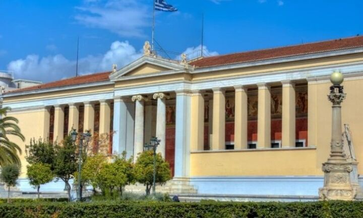 E-Learning του Πανεπιστημίου Αθηνών: Επιμόρφωση Προσαρμοσμένη στις Ανάγκες της Αγοράς Εργασίας