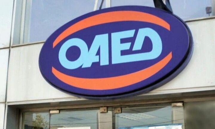 ΟΑΕΔ: Μέχρι αύριο οι αιτήσεις στον β' κύκλο προγράμματος για 5.000 ανέργους έως 29 ετών
