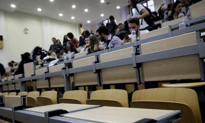 Μέχρι την Τετάρτη (22/9) οι αιτήσεις για το στεγαστικό φοιτητικό επίδομα