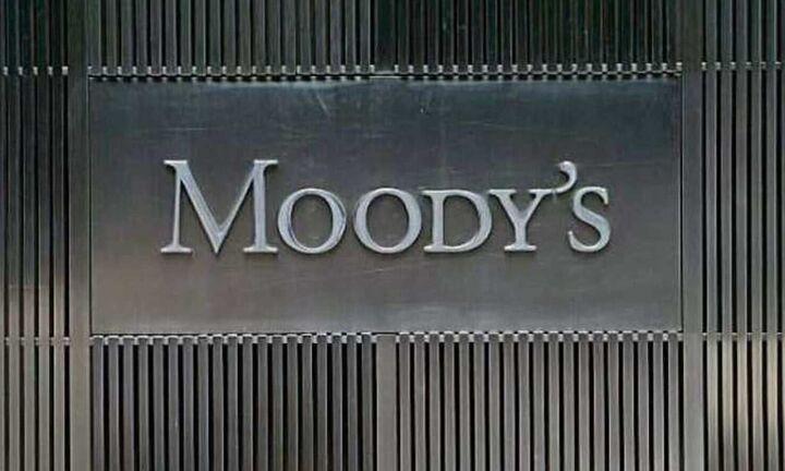 Η Moody's αναβάθμισε Εθνική, Eurobank, Alpha και Πειραιώς - Θετικές οι προοπτικές