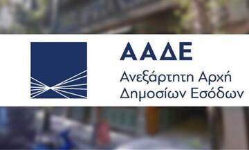 ΑΑΔΕ: Στα 237  εκατ. ευρώ τα νέα ληξιπρόθεσμα χρέη τον Ιούλιο