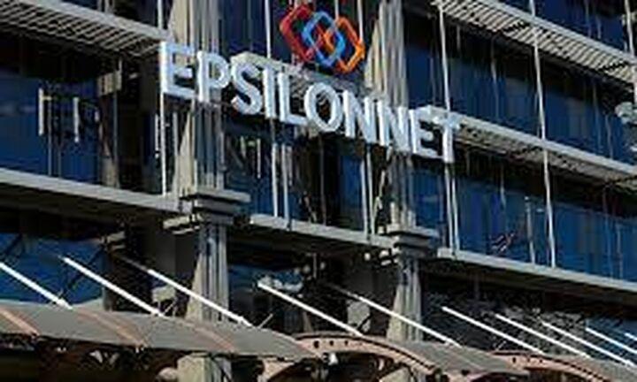 Αύξηση των οικονομικών μεγεθών του Ομίλου Epsilon Net
