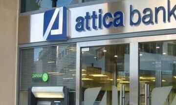 Attica Bank: Εισαγωγή των τίτλων στο Χρηματιστήριο