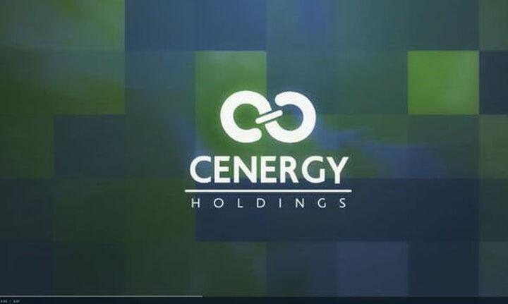Cenergy: 23/9 η ενημέρωση επενδυτών και αναλυτών για τα αποτελέσματα