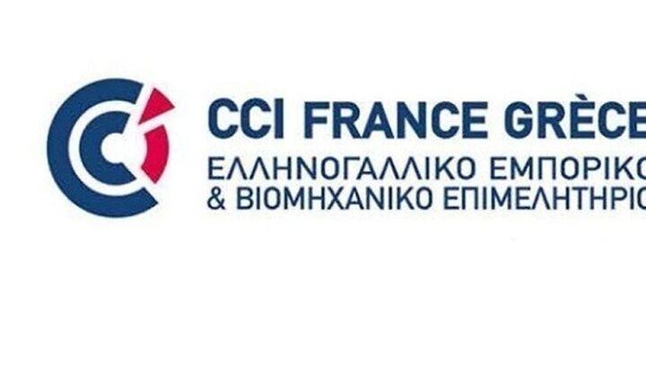Ελληνογαλλικό Επιμελητήριο: Φόρουμ για τις επενδυτικές ευκαιρίες στη διαστημική τεχνολογία