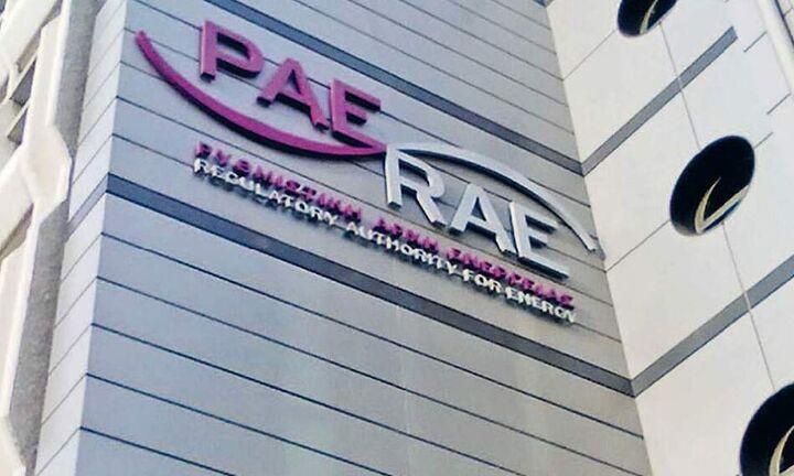Αντιδρούν οι επιχειρήσεις στις προτάσεις της ΡΑΕ για αλλαγέςστα τιμολόγια ηλεκτρικής ενέργειας