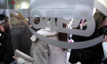 ΟΑΕΔ: Μέχρι τη Δευτέρα (27/9) οι αιτήσεις για το Β΄ κύκλο επιδότησης 4.800 νέων θέσεων εργασίας