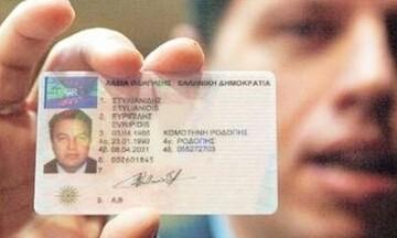 Πάνω από 210.000 προσωρινές άδειες οδήγησης εκδόθηκαν μέσω Gov.gr