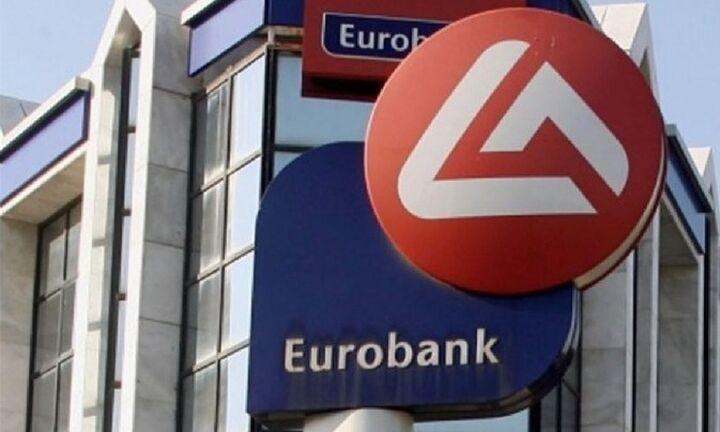Χορηγία της Eurobank στη Στρατιωτική Σχολή Ευελπίδων