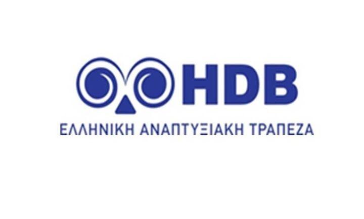 Νέα ψηφιακή κοινότητα σύνδεσης επιχειρήσεων και επενδυτών από την Ελληνική Αναπτυξιακή Τράπεζα