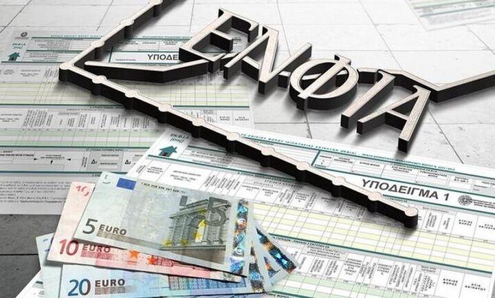 ΕΝΦΙΑ: Συνολικός φόρος 2,588 δισ. για 6,214 εκατ. ιδιοκτήτες ακινήτων