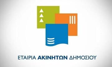 ΕΤΑΔ: Διεθνής διαγωνισμός για παραθαλλάσιο οικόπεδο στον Ιμερο Ροδόπης