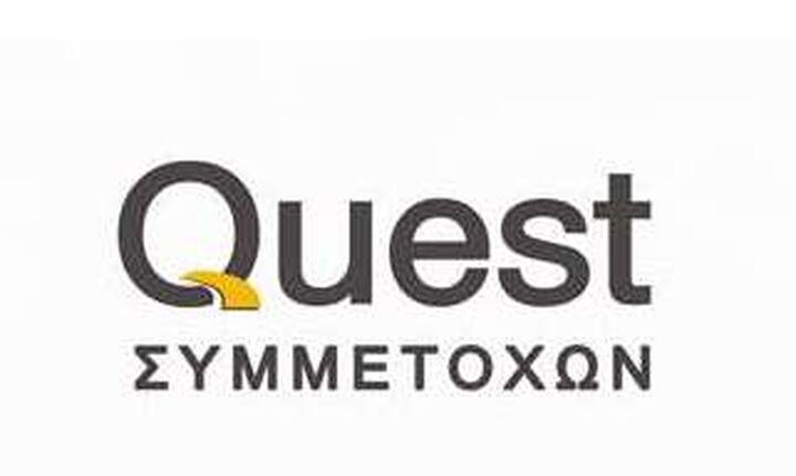 Quest: Μεταβίβαση του 20% της Cardlink στην Edgepay Holdings