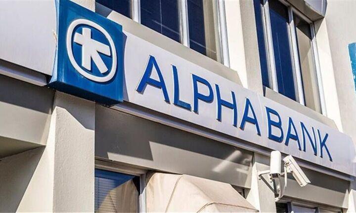 Alpha Bank: Οι παράγοντες που συντελούν στην απότομη άνοδο του πληθωρισμού