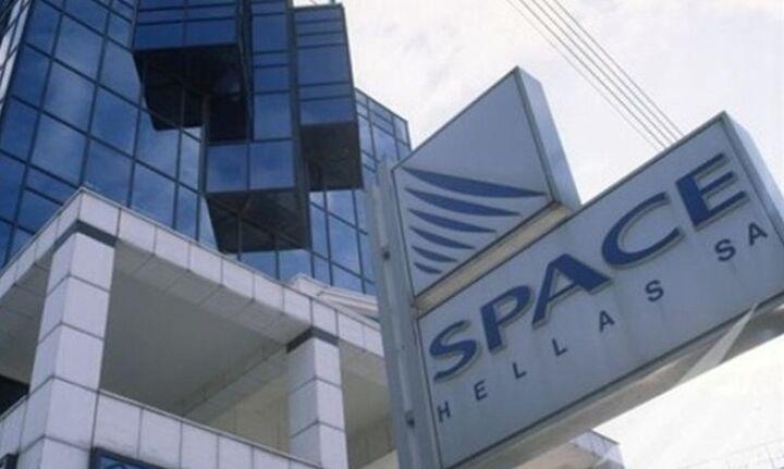 Στη Space Hellas το σύστημα Ελέγχου και Επιτήρησης Εξωτερικών Συνόρων
