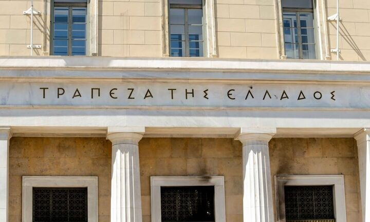 ΤτΕ: Αύξηση καταθέσεων κατά 1,48 δισ. ευρώ στον ιδιωτικό τομέα τον Αύγουστο