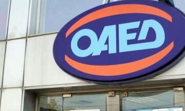 ΟΑΕΔ: Προσωρινοί πίνακες για απόκτηση εργασιακής εμπειρίας για 5.000 ανέργους