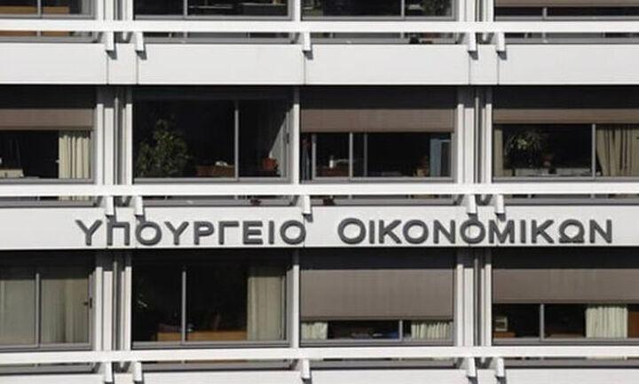 ΥΠΟΙΚ: Πιστώσεις 4,14 εκατ. ευρώ σε 868 δικαιούχους της Κρατικής Αρωγής