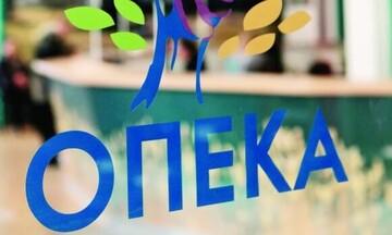 ΟΠΕΚΑ:Την Πέμπτη 30 Σεπτεμβρίου η καταβολή των επιδομάτων