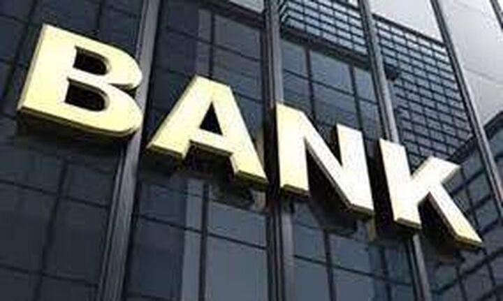 Τράπεζες: Βεβαιότητα για τις αναπτυξιακές προοπτικές της ελληνικής οικονομίας