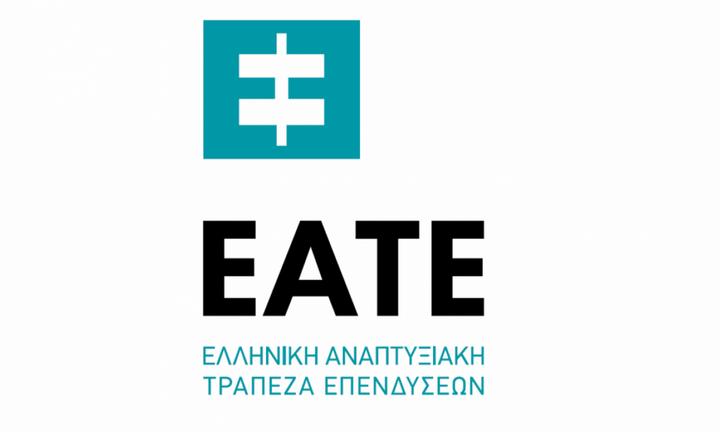 Στρατηγική συνεργασία ΕΑΤΕ και Ομάδας Foresight