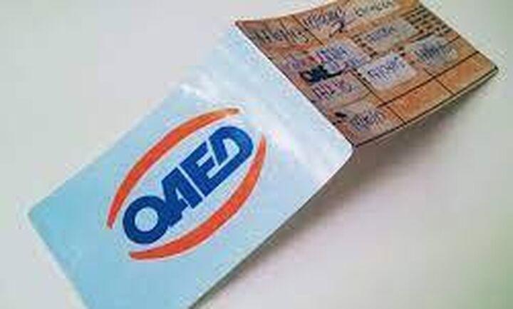 ΟΑΕΔ: Αυτόματη ανανέωση των δελτίων ανεργίας στην Περιφερειακή Ενότητα Ηρακλείου