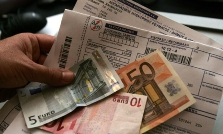 ΡΑΕ: Οι καταναλωτές θα ενημερώνονται για το μέγιστο ύψος των τιμολογίων του ρεύματος
