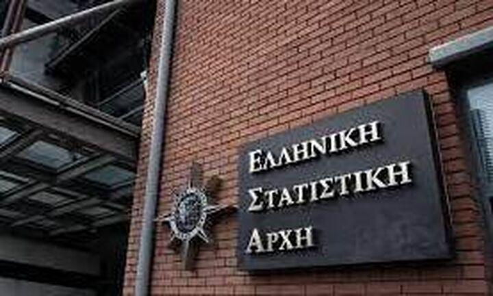 ΕΛΣΤΑΤ: Λήγει τα μεσάνυχτα η προθεσμία για τις αιτήσεις πρόσληψης απογραφέων