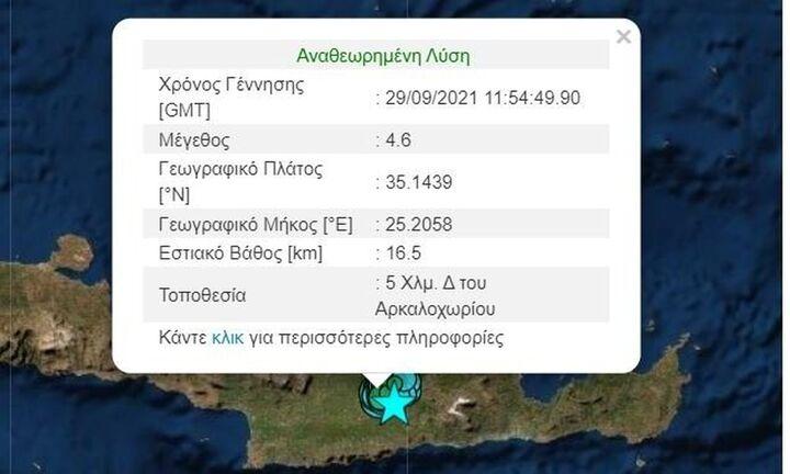 Διπλός σεισμός ταρακούνησε την Κρήτη