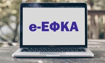 e-ΕΦΚΑ: Διευκρινίσεις προς αποφυγή fake news- Ποιοι συνταξιούχοι δικαιούνται αναδρομικά και αυξήσεις