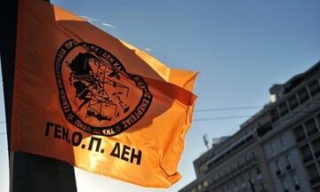 ΓΕΝΟΠ/ΔΕΗ: 24ωρη απεργία στις 19 Οκτωβρίου