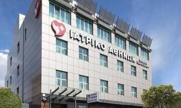 Ιατρικό Αθηνών: Ομολογιακό δάνειο 100 εκατ. ευρώ για αναχρηματοδότηση δανεισμού