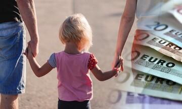 ΟΠΕΚΑ: Άνοιξε η πλατφόρμα για το Επίδομα Παιδιού - Ποιοι είναι δικαιούχοι
