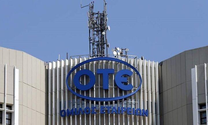 ΟΤΕ: Έκτακτο μέρισμα και επαναγορά ιδίων μετοχών 174 εκατ. ευρώ