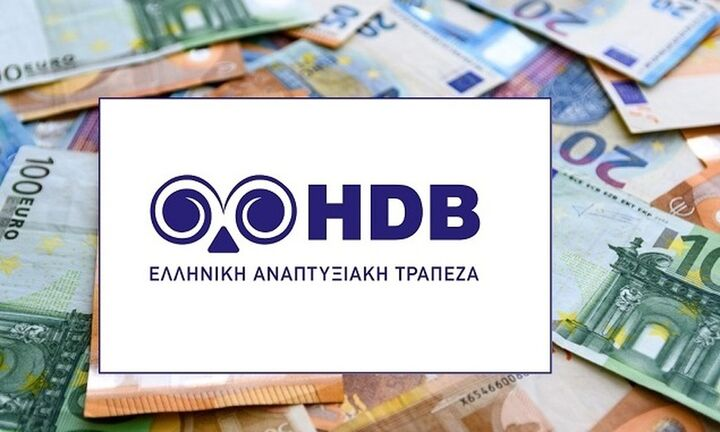 Ξεκινά το νέο Ταμείο Εγγυοδοσίας για τη στήριξη Επιχειρήσεων Κατασκευαστικού και Μελετητικού κλάδου