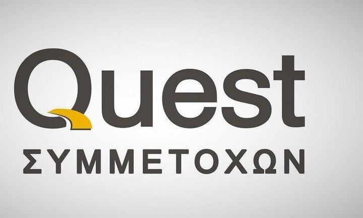 Quest: Ολοκληρώθηκε η πώληση συμμετοχής στην Cardlink