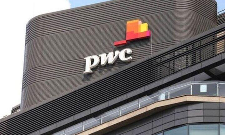 PwC: Δυνατότητα μόνιμης εξ αποστάσεως εργασίας με ανάλογη μείωση μισθού