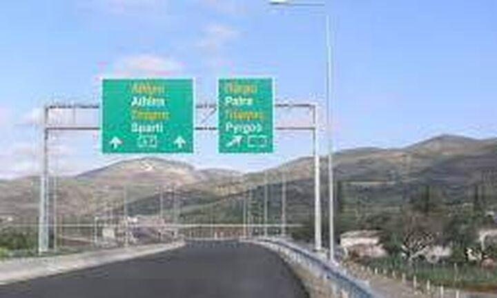 Καραμανλής: Στις αρχές του 2022 ξεκινάνε τα έργα στον αυτοκινητόδρομο Πάτρα–Πύργος