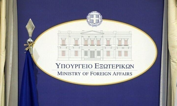 ΥΠΕΞ: Στις 6 Οκτωβρίου στην Άγκυρα ο 63ος γύρος των διερευνητικών Ελλάδας-Τουρκίας