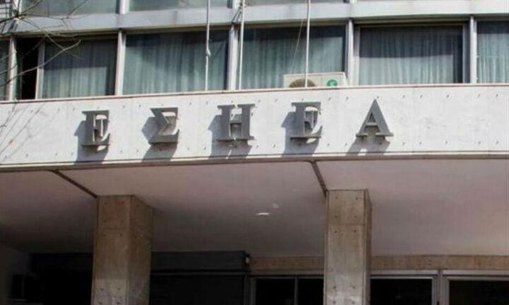 ΕΣΗΕΑ: Επιστολή διαμαρτυρίας στην Κομισιόν για το «λουκέτο» στην ελληνική υπηρεσία του Euronews