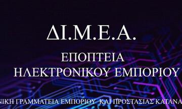 ΔIΜΕΑ: Πρόστιμα 266.000 ευρώ, για απομιμητικά προϊόντα στη Θεσσαλονίκη