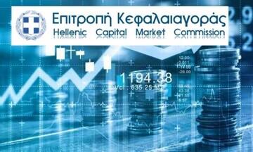 Επ. Κεφαλαιαγοράς: Αξιολογούνται τα στοιχεία για τις συναλλαγές στη ΔΕΗ