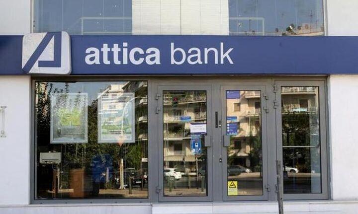 Attica Bank: Συμμετοχή στο Ταμείο Εγγυοδοσίας ΕΑΤ-ΤΜΕΔΕ