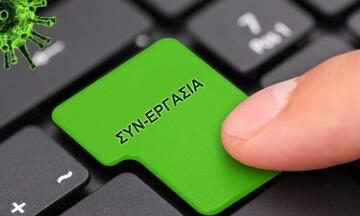 «ΣΥΝ-ΕΡΓΑΣΙΑ»:Υποβολή δηλώσεων για τον Οκτώβριο - Παράταση του προγράμματος έως 31/12