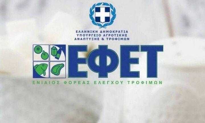 ΕΦΕΤ: Ανακάλεσε ελληνικό μέλι με επικίνδυνη ουσία