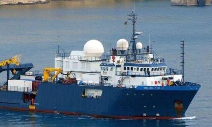 Τουρκική φρεγάτα παρενόχλησε εκ νέου το Nautical Geo εντός κυπριακής ΑΟΖ